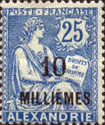 [Issue of 1902-1903 Surcharged in Paris, type G6]