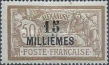 [Issue of 1902-1903 Surcharged in Paris, type G8]