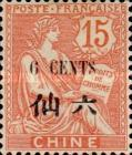 [Issue of 1902-1903 Surcharged. Numerals 2 mm High, Typ H2]