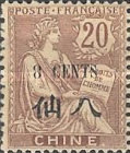 [Issue of 1902-1903 Surcharged. Numerals 2 mm High, Typ H3]