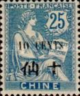 [Issue of 1902-1903 Surcharged. Numerals 2 mm High, Typ H4]