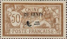[Issue of 1902-1903 Surcharged. Numerals 2 mm High, Typ H5]