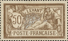 [French Turkish Empire Postage Stamps without Surcharge, Typ B]