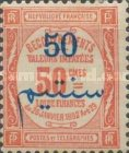 [French Postage Due Stamps Surcharged, type D3]