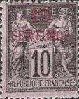 [French Postage Stamps Surcharged, Typ A2]