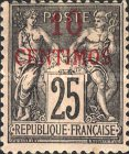 [French Postage Stamp Surcharged - Not issued, Typ B]