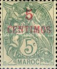 [French Postage Stamps Surcharged, type E]