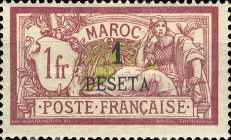 [French Postage Stamps Surcharged, type E5]