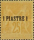[French Postage Stamps Surcharged - Colored Paper, type A]