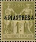 [French Postage Stamps Surcharged - Colored Paper, type A2]