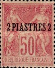 [French Postage Stamps No.83 & 85 Surcharged, Typ A4]