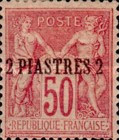 [French Postage Stamps No.83 & 85 Surcharged, Typ A5]