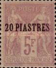 [French Postage Stamps No.83 & 85 Surcharged, type A7]
