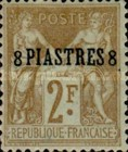 [French Postage Stamp No.86 Surcharged, type A8]