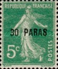 [French Postage Stamps Surcharged, type H]