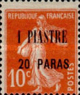 [French Postage Stamps Surcharged, type H1]