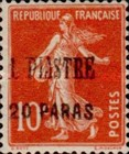 [French Postage Stamps Surcharged with Handstamp, type H10]