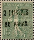 [French Postage Stamps Surcharged with Handstamp, type H11]