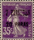 [French Postage Stamps Surcharged with Handstamp, type H12]