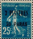 [French Postage Stamps Surcharged, type H2]