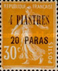 [French Postage Stamps Surcharged, type H3]