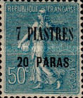 [French Postage Stamps Surcharged, Typ H4]