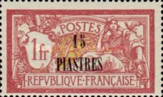 [French Postage Stamps Surcharged, type H5]