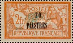 [French Postage Stamps Surcharged, type H6]