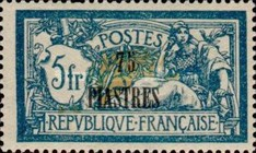 [French Postage Stamps Surcharged, type H7]