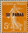 [French Postage Stamps Surcharged, type H8]