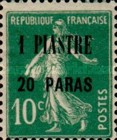 [French Postage Stamps Surcharged, type H9]