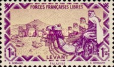 [French Liberation Forces, type M1]