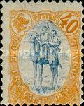 [Camel Corps, type S3]