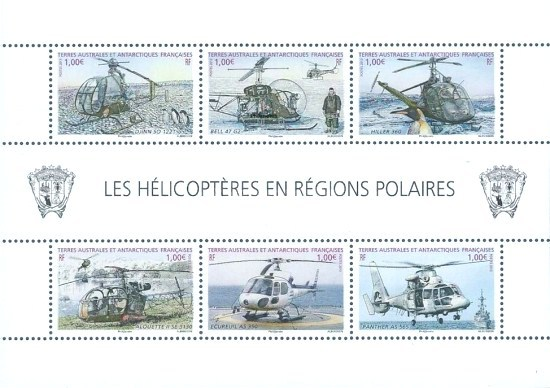 [Helicopters, type ]