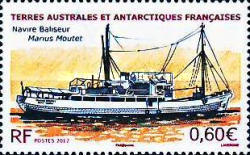 [Buoy Tender 'Marius Moutet', Typ AAZ]