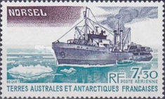 [Airmail - Antarctic Supply Ships, type EP]
