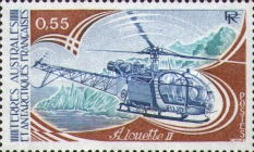 [Helicopter, type ER]