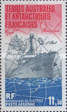[Airmail - Commissioning of Patrol Boat