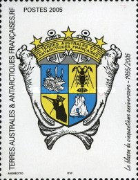 [The 50th Anniversary of FSAT - Coat of Arms, type TX]