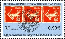[The 100th Anniversary of the First Use of the Stamp