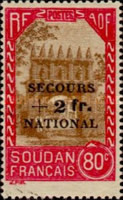 [Life in Sudan Stamps of 1931-1938 Overprinted & Surcharged, type AA1]