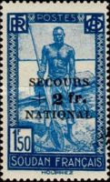 [Life in Sudan Stamps of 1931-1938 Overprinted & Surcharged, type AA2]