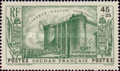 [The 150th Anniversary of the French Revolution, type V]