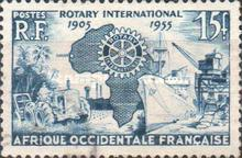 [The 50th Anniversary of Rotary International, type AY]