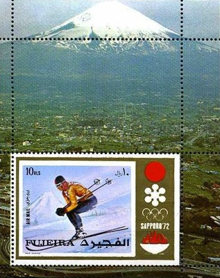 [Airmail - Winter Olympic Games - Sapporo, Japan, Typ ]