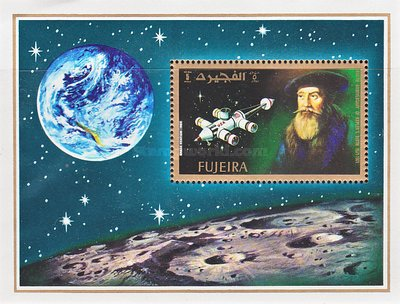[Airmail - The 400th Anniversary of the Birth of Johannes Kepler, 1571-1630, Typ ]