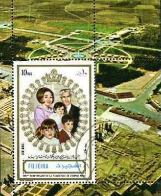[Airmail - The 2500th Anniversary of Persia, Typ ]