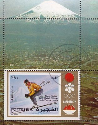 [Airmail - Gold Medal Winners of Winter Olympic Games in Sapporo, Japan, Typ ]
