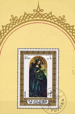 [Airmail - Madonna Paintings, Typ ]