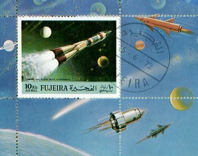 [Airmail - Space Exploration, Typ ]
